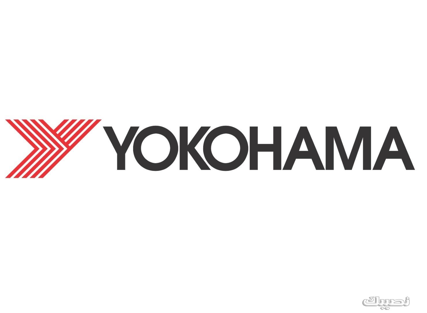 كفرات يوكوهاما جيب ربع
